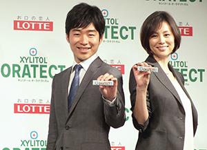 CMでは上司を米倉涼子が、部下役を後藤淳平が演じる
