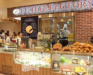 日本初の不二家の新業態「FUJIYA FACTORY」