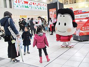 タカノフーズ、「すごい納豆S-903」箱ティッシュ配布 免疫力 ...
