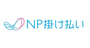 会社・サービスの新ロゴマーク