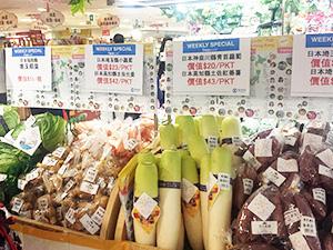 日本産青果物が並ぶ香港のデパート食品売場