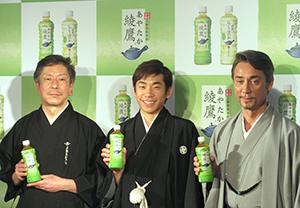 「綾鷹」を手に持つ、左から上林秀敏代表、織田信成、クリス・ペプラー