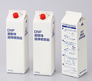 18年度に5億円の売上げを目指す易解体液体紙容器