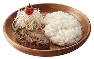 「乳・小麦・卵を使わないハンバーグ」は大人用が668円(税込み721円)。価格は関東エリア