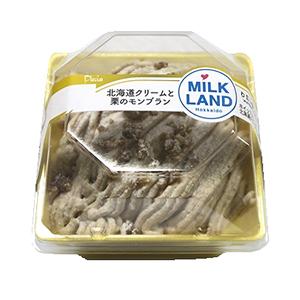 北海道クリームと栗のモンブラン