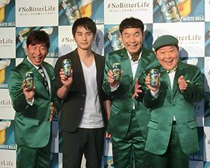 「ホワイトベルグ」の新アンバサダーの中村蒼(左から2人目)とダチョウ倶楽部