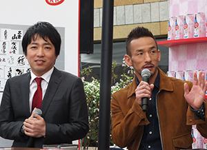 槇亮次部長(左)と中田英寿氏