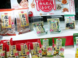 日本生協連本部1階に展示されているコープ商品
