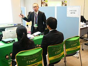 全国生協・人づくり支援センターが主催した、各地の生協の説明会
