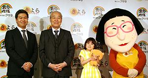 会見に臨んだ秋田善祺社長(中央(左))と新津せちちゃん(同(右))