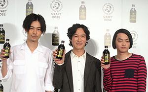 左から「クラフトボス」を手にする成田凌、堺雅人、小澤慎一朗