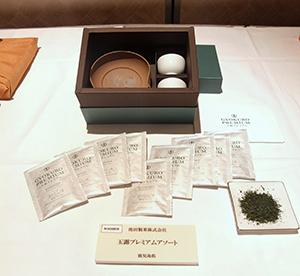 初の「特別国際賞」に輝いた池田製茶「玉露プレミアムアソート」