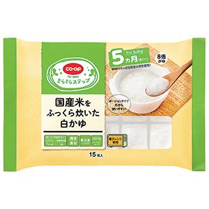 日本生協連の「きらきらステップ」の国産米をふっくら炊いた白かゆ