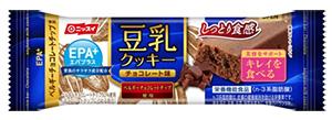 「EPA+(エパプラス)豆乳クッキーチョコレート味」
