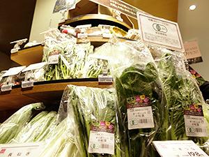 農産物の目標の一つはイオンリテールで有機品の売上げ構成比率5%