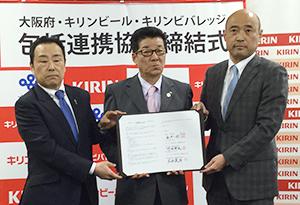 右からキリンビール竹内博史本部長、松井一郎知事、キリンビバレッジ大谷美治本部長