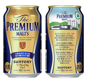 九州エリアで展開する「ザ・プレミアム・モルツ」の「くまもと応援缶」
