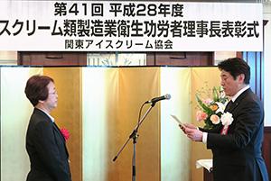 表彰状を手渡す末次幸也氏(右)と受賞者