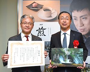 島田憲幸執行役員ギフト部長(左)と品田英明社長