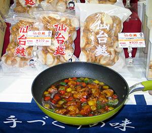 酢豚風のメニュー提案(4月のヤグチ展示会)