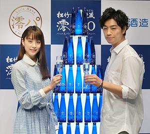 """""""澪パ""""のアンバサダーに就任した山本美月(左)と斎藤工"""