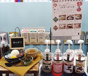 丸源飲料が提案する和素材のカフェ用フレーバーソース群