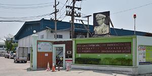 日本食材を製造販売するバンコク・インター・フードの工場 =タイ中部ナコーンパトゥム県で。小堀が4月24日写す