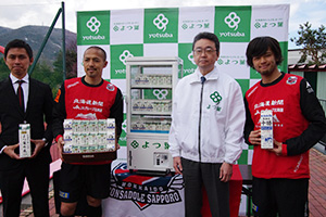 左からアカデミーの北原次郎ダイレクトディレクター、小野伸二選手、畑山昭典管理統括部長、石井謙伍選手