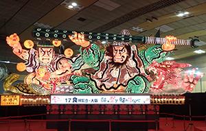 70年の大阪万博以来、47年ぶりに大阪に本物のねぶたが展示