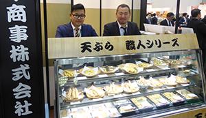 オペレーション性に優れた多彩なサイズ・品種の冷凍天ぷらを紹介した
