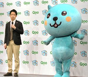 富重豪マネジャー(左)と「Qoo」ちゃん