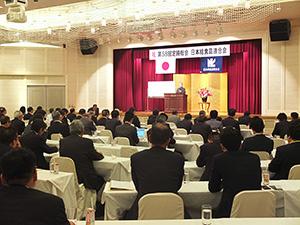 日本給食品連合会総会会場