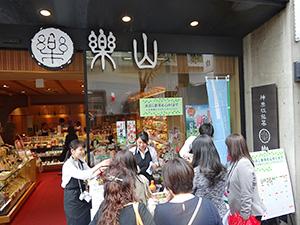 水出し新茶テイスティングイベントが行われた神楽坂の楽山店頭、イベントは終始盛り上がった