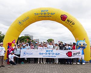4000人以上が参加した第12回「WFPウォーク・ザ・ワールド」