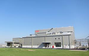 鹿島医薬品工場の外観