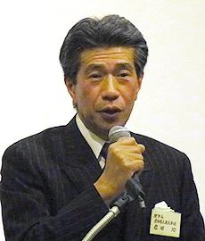 岩田功理事長