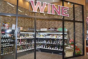カスミ・アルコ越谷店では酒売場にワインセラーを導入している