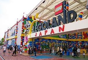 名古屋が全国に誇るテーマパーク「レゴランドジャパン」。レゴランドが成功するか否か、ベイエリアの命運を握っている