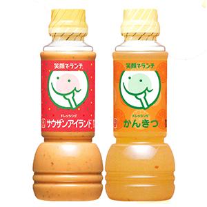 「笑顔でランチ」シリーズの「サウザンアイランド」(左)と「かんきつ」。27品目アレルギー物質不使用