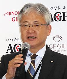 島田憲幸執行役員