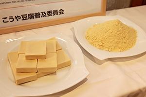 定番商品に加え粉末タイプの粉豆腐も需要を開拓するこうや豆腐