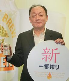 「新・一番搾りを日本のビールの本流にする」と意気込む布施孝之社長
