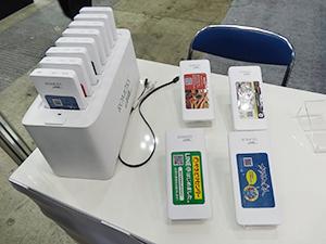U4BはバッテリーにオリジナルステッカーやQRを配置し、店舗販促にも使える