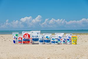 青い海製品群