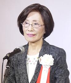 池田章子会長