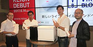 高速冷温庫「REION」を発表する藤波克之社長(右から2人目)とデザイン・技術開発陣