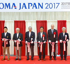 開会式でテープカットに臨む海内栄一実行委員長(左から2人目)、林孝司会長(中央左)、片岡隆一課長(同右)ら