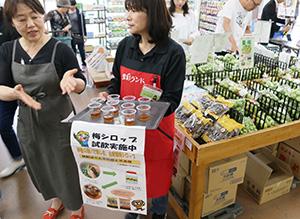 愛彩ランドの青梅とのクロスMD売場で実施した黒糖梅シロップの試飲食が好評
