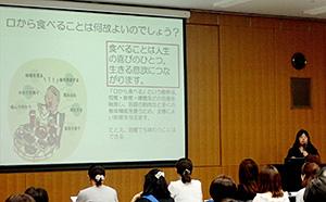 工藤美香南大和病院栄養部長による講演