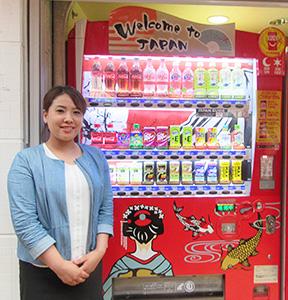 岩崎恵子スペシャリストと「おもてなし自販機」